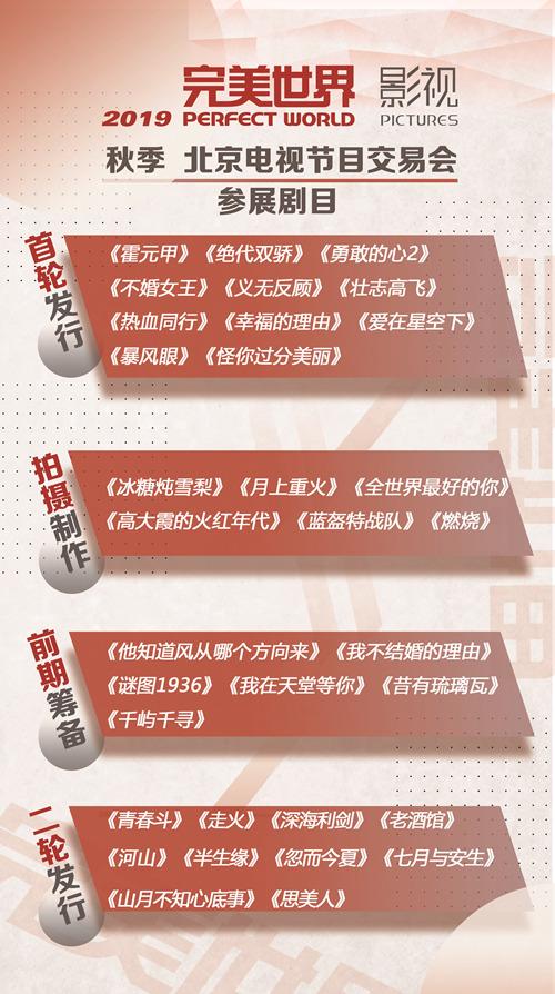 图片: final_副本ii.jpg